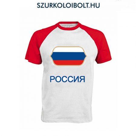 Orosz póló - Orosz szurkolói póló