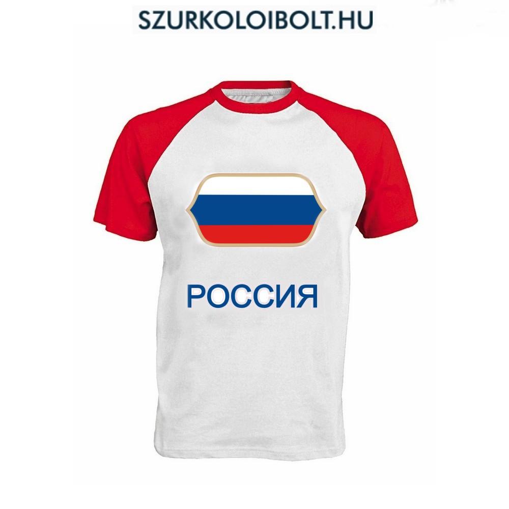 5708b949e7 Orosz póló - Orosz szurkolói póló - Eredeti termékek szurkolói ...